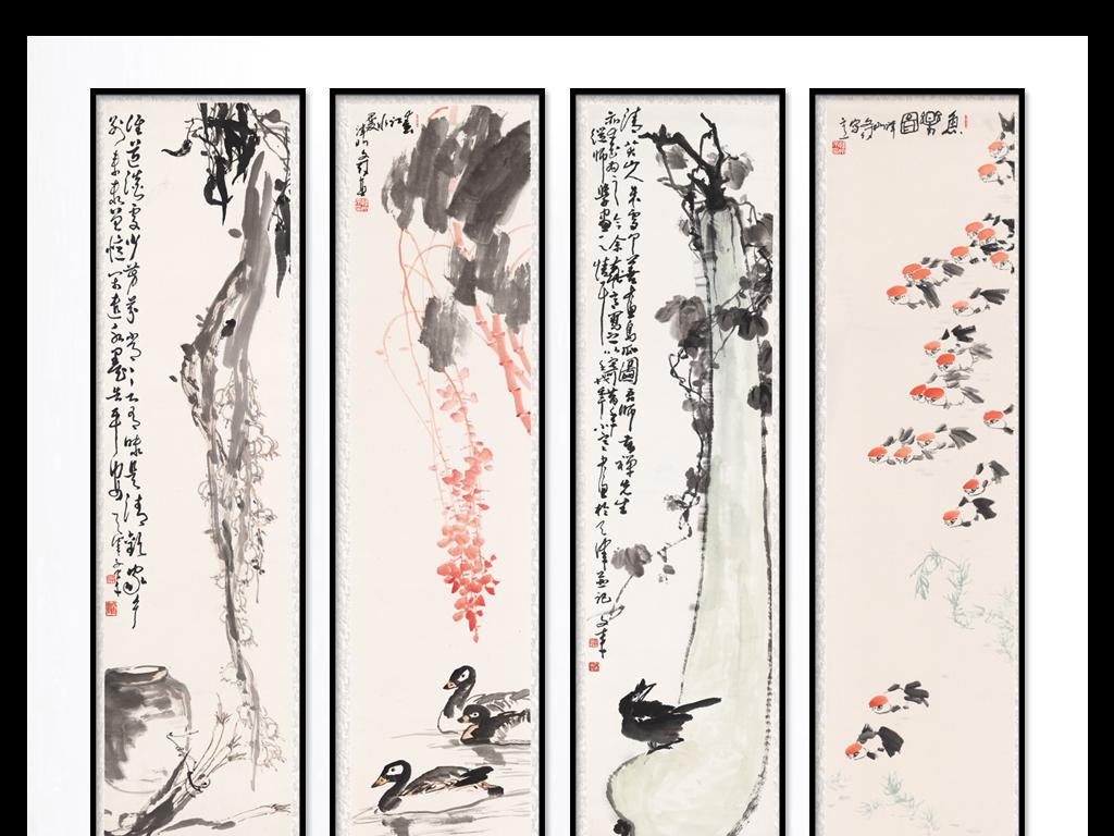 中国风古典水墨花鸟装饰画