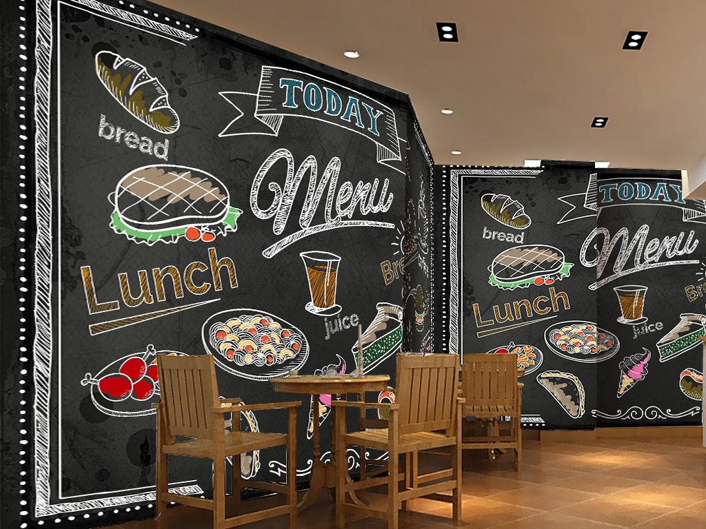 欧美风欧式壁纸餐厅背景墙手绘黑板报餐饮背景墙汉堡薯条