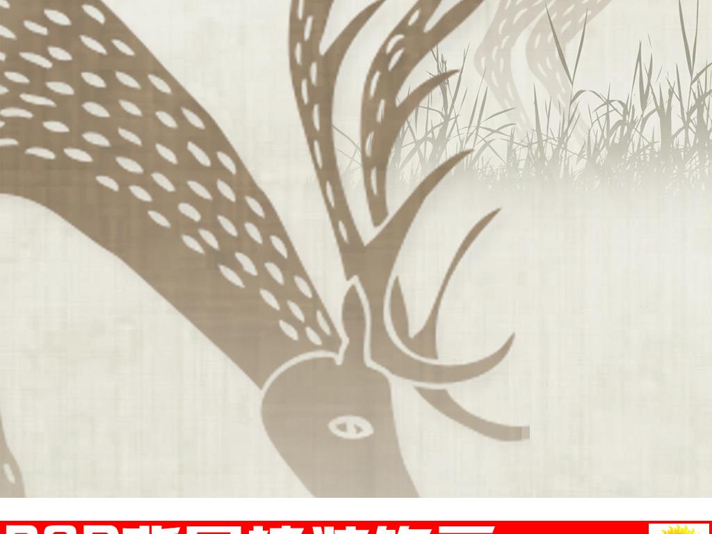 立体抽象森林树枝手绘麋鹿客厅电视背景墙
