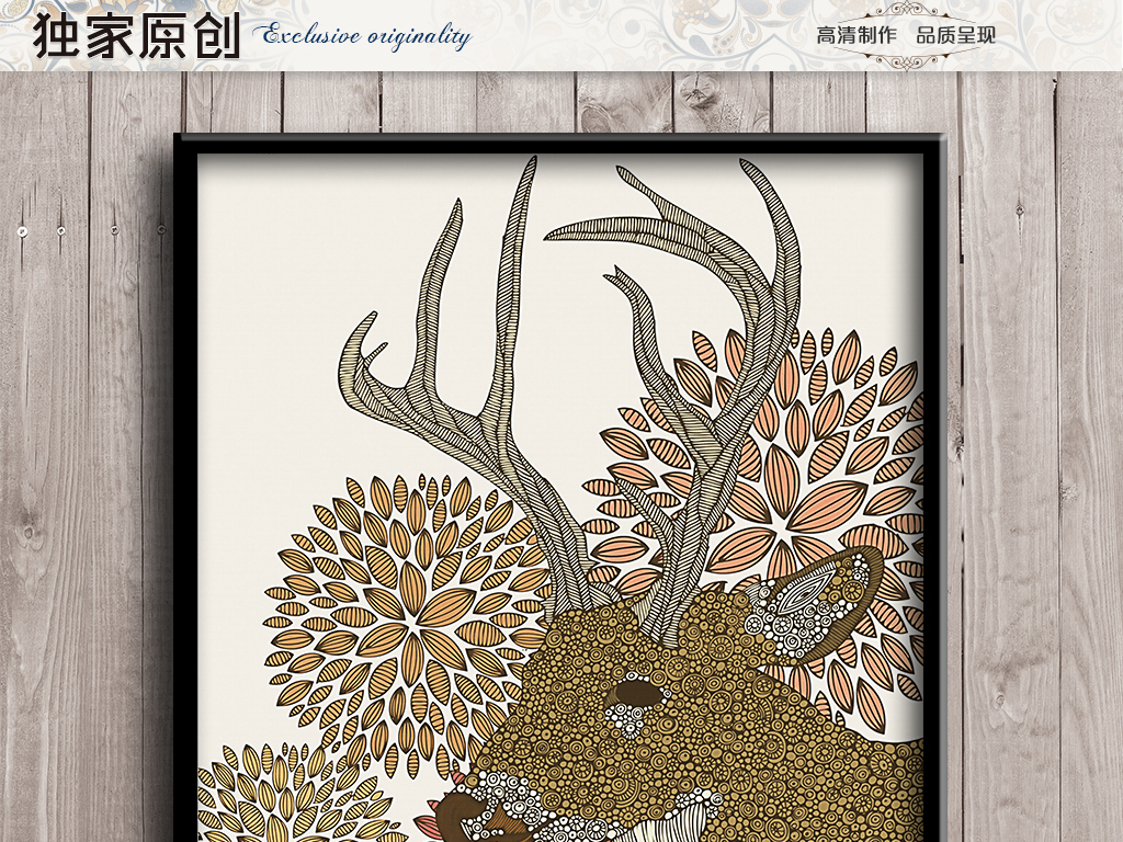 彩铅手绘森系鹿头