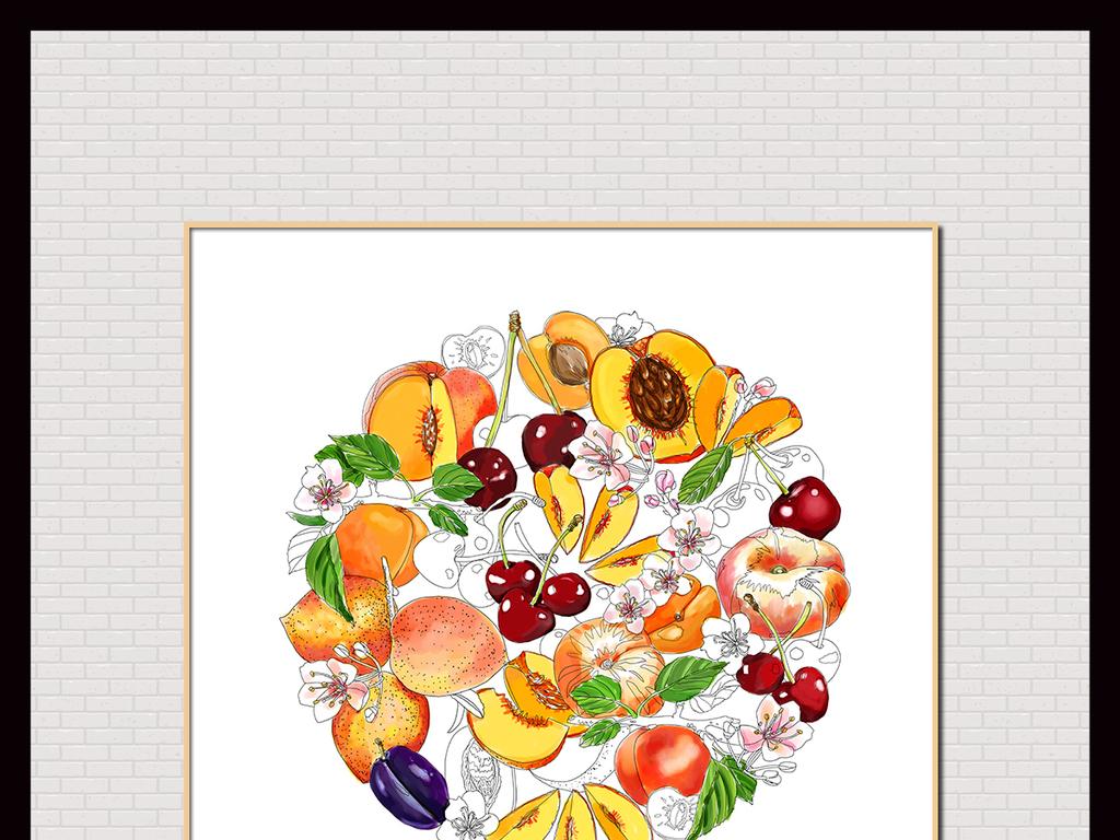 手绘水果图案设计