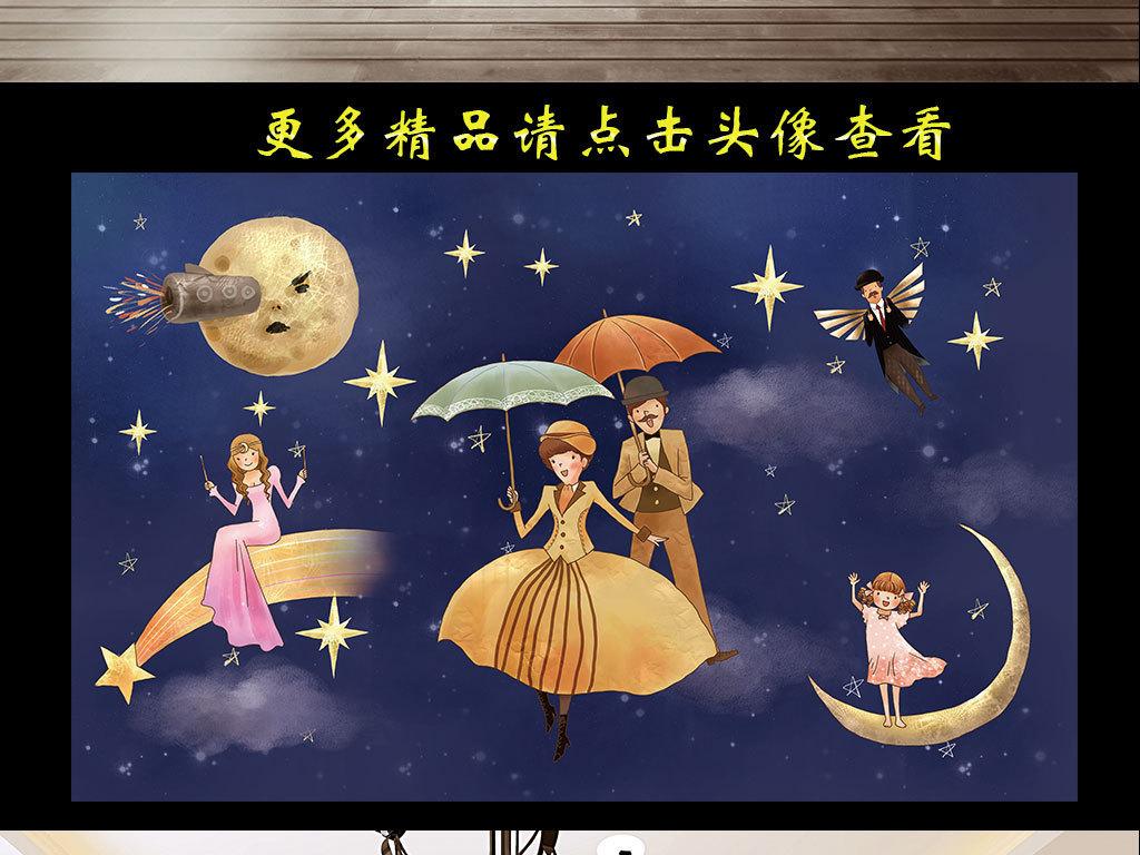 卡通儿童全家福房星空夜晚背景墙画效果图 15067430 现代简约电视背