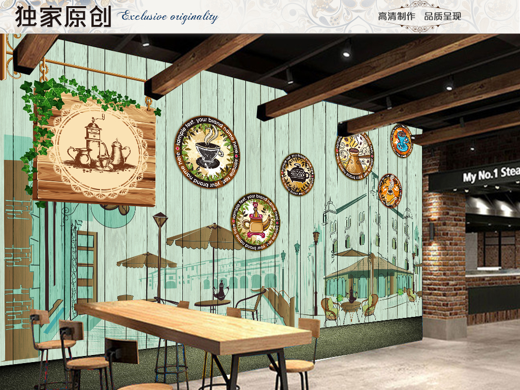 手绘城市咖啡厅复古工装背景墙