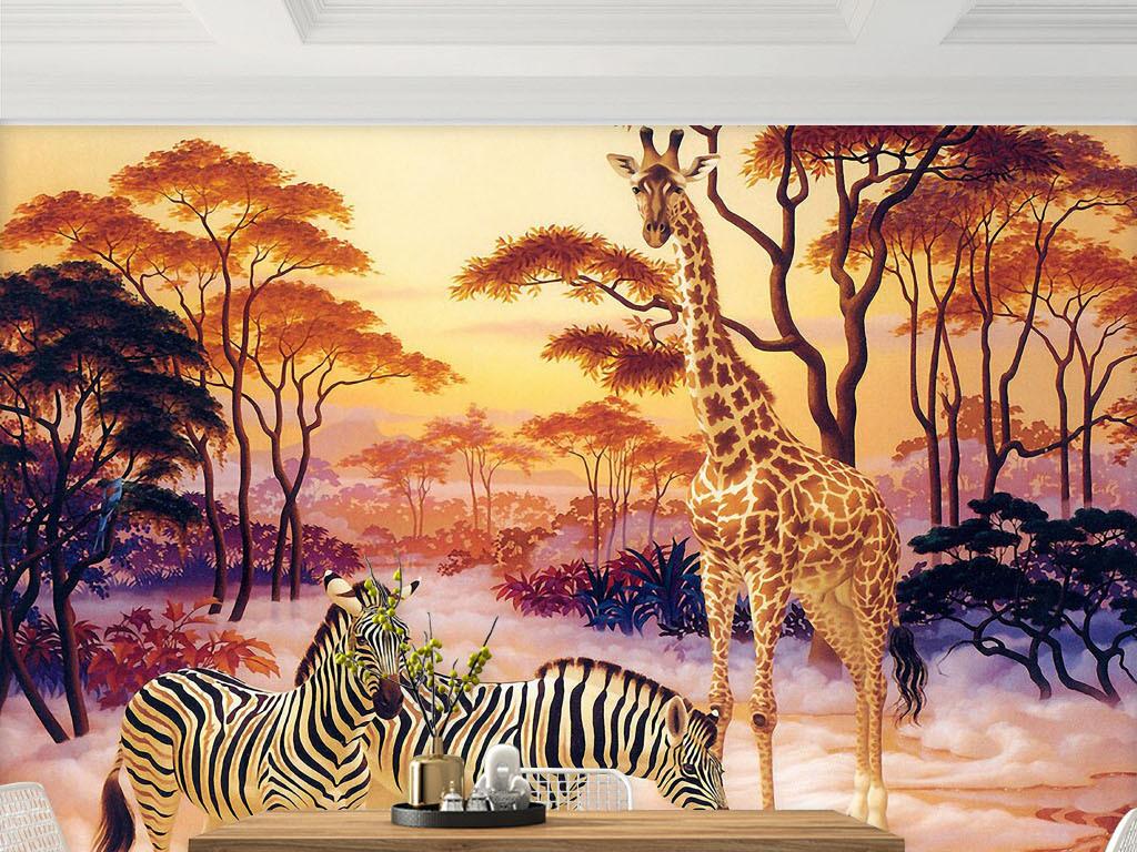 长颈鹿斑马热带丛林欧美现代客厅电视背景墙图片