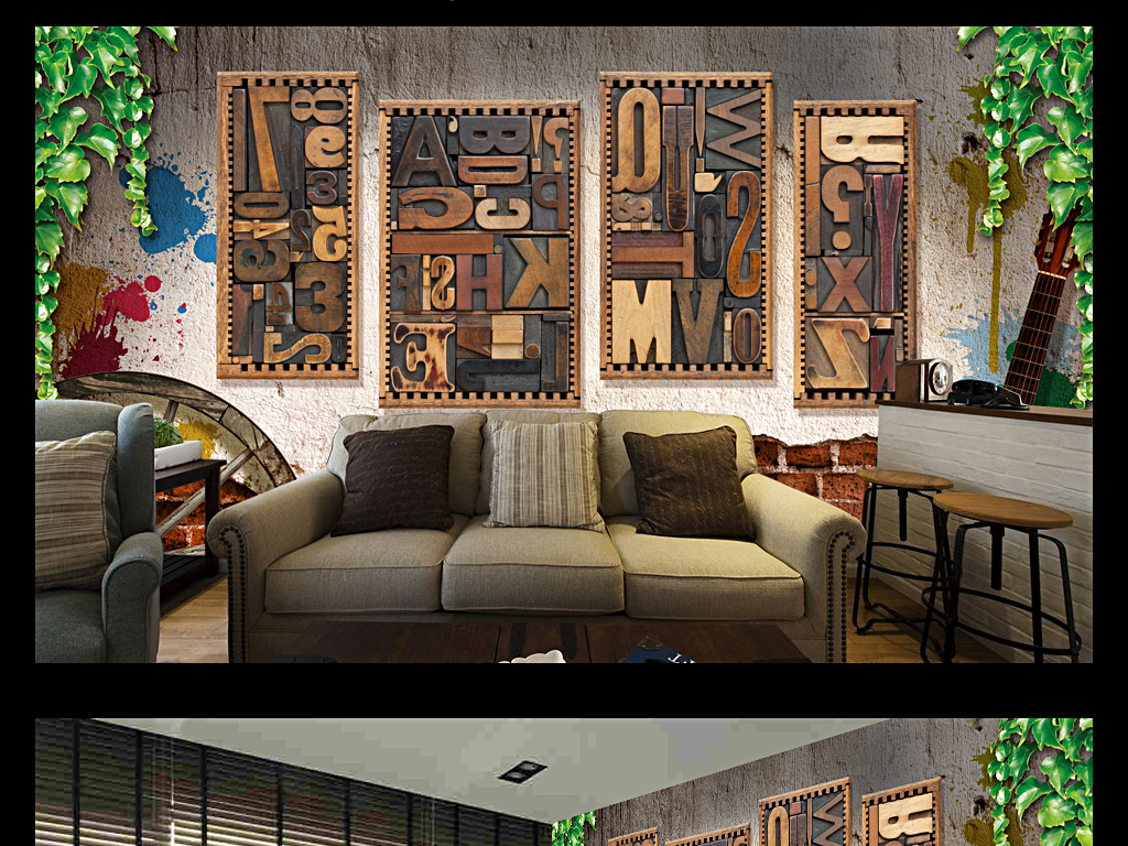 我图网提供精品流行 复古怀旧木板英文字母酒吧餐厅咖啡厅背景墙素材 下载,作品模板源文件可以编辑替换,设计作品简介: 复古怀旧木板英文字母酒吧餐厅咖啡厅背景墙 位图, RGB格式高清大图, 使用软件为 Photoshop CS3(.psd)