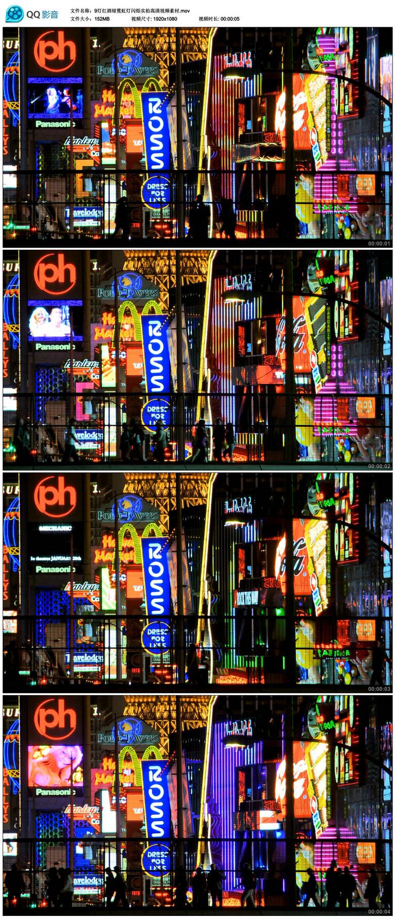城市夜晚街头灯红酒绿霓虹灯闪烁视频素材图片