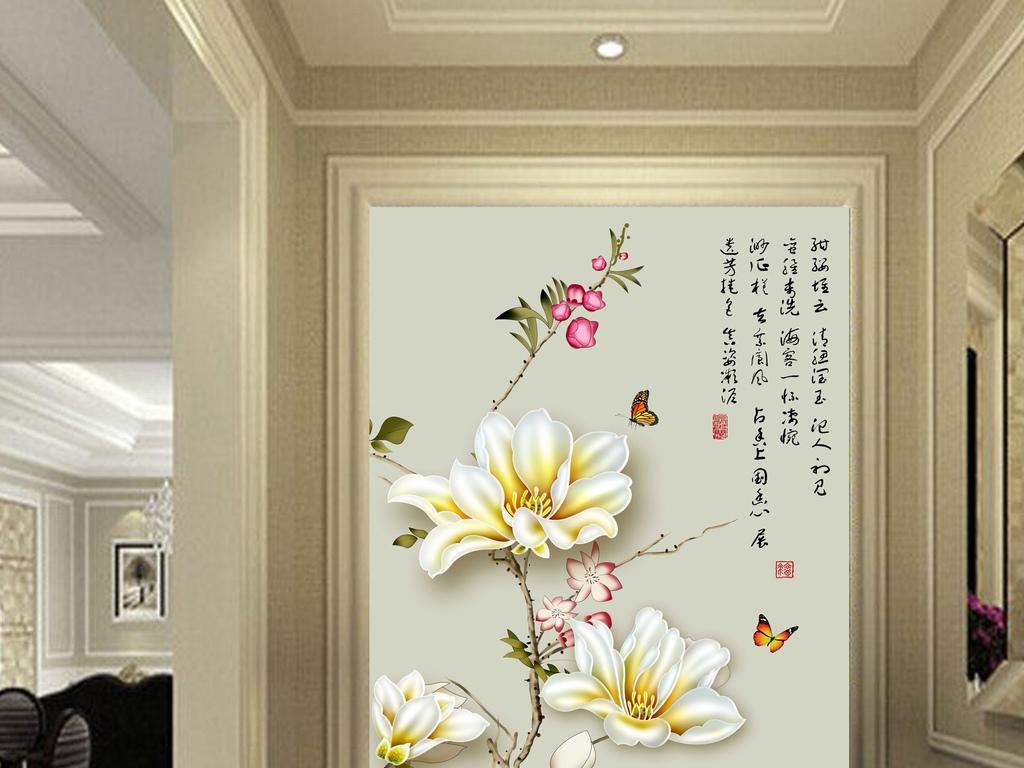 手绘背景墙效果图室内背景墙花鸟花鸟图玉兰花高清工笔玄关背景玄关装