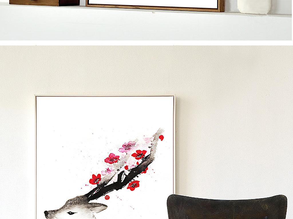 唯美手绘麋鹿梅花无框画