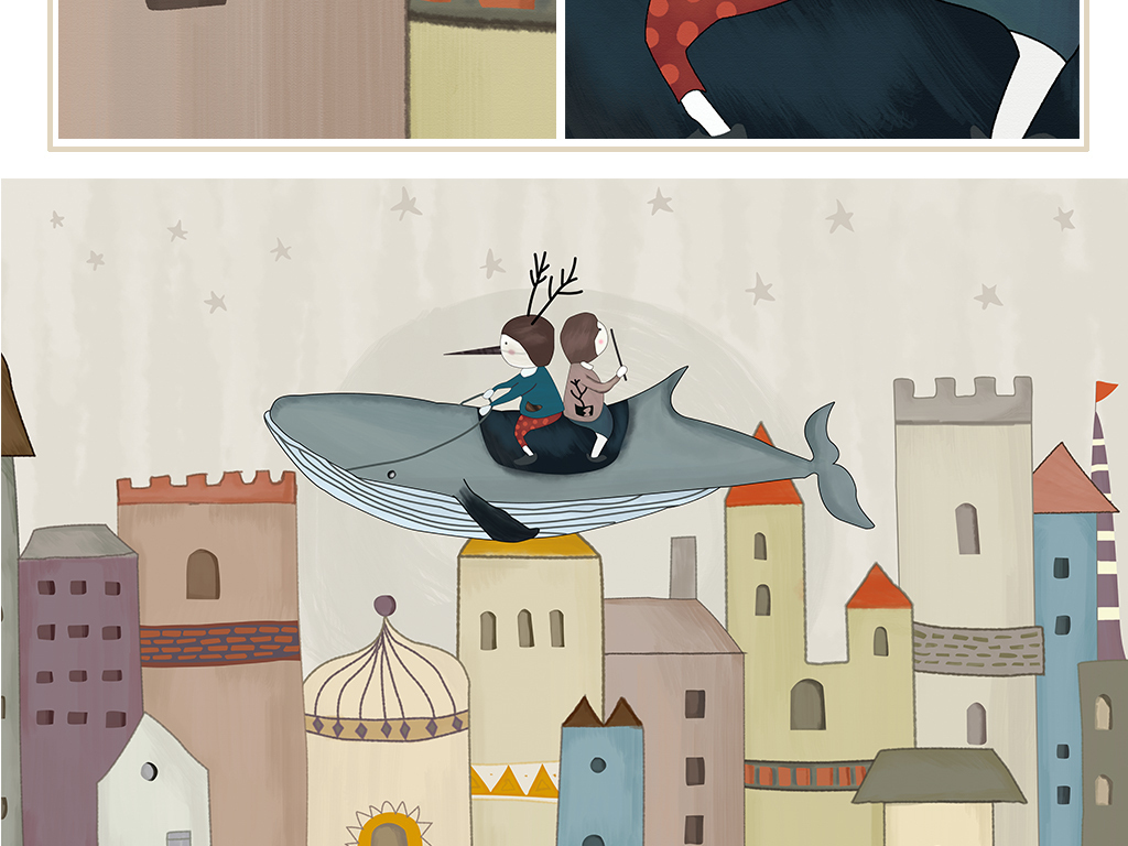 现代手绘卡通创意手绘鲸鱼城堡背景墙装饰画