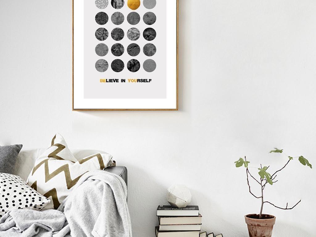 极简主义                                 抽象艺术咖啡厅图片