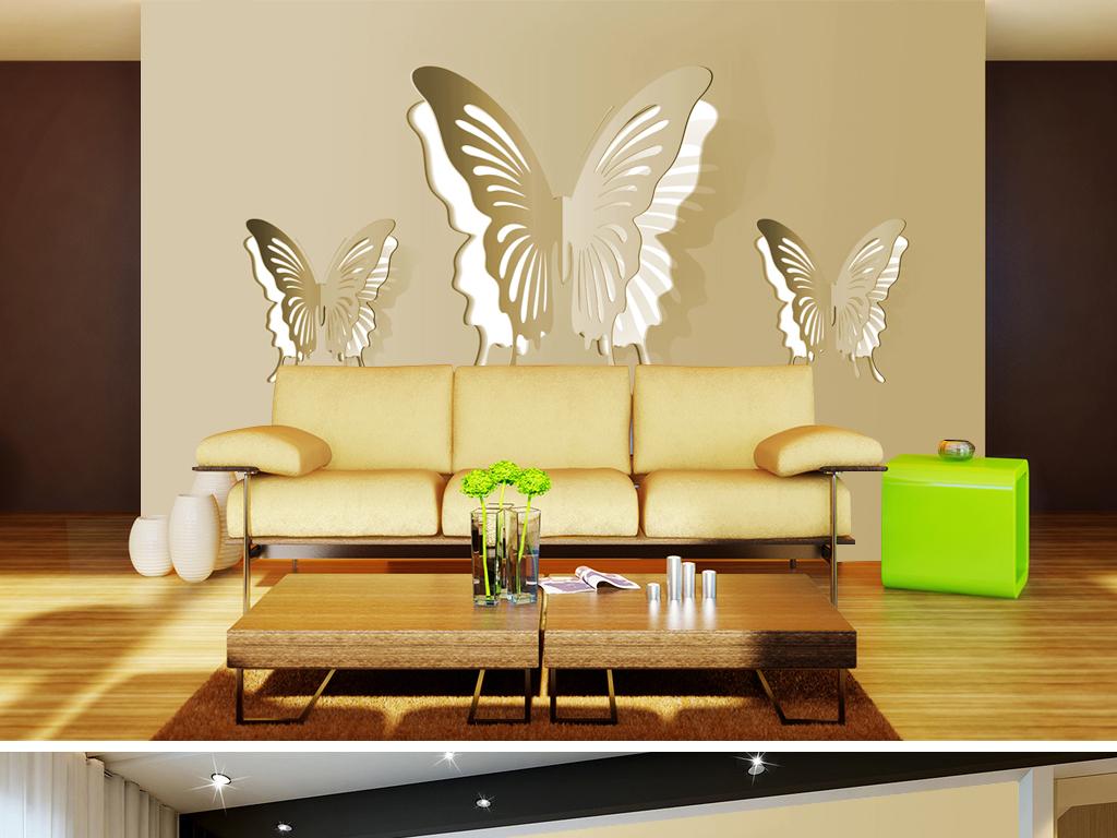 现代3d立体创意蝴蝶电视背景墙图片