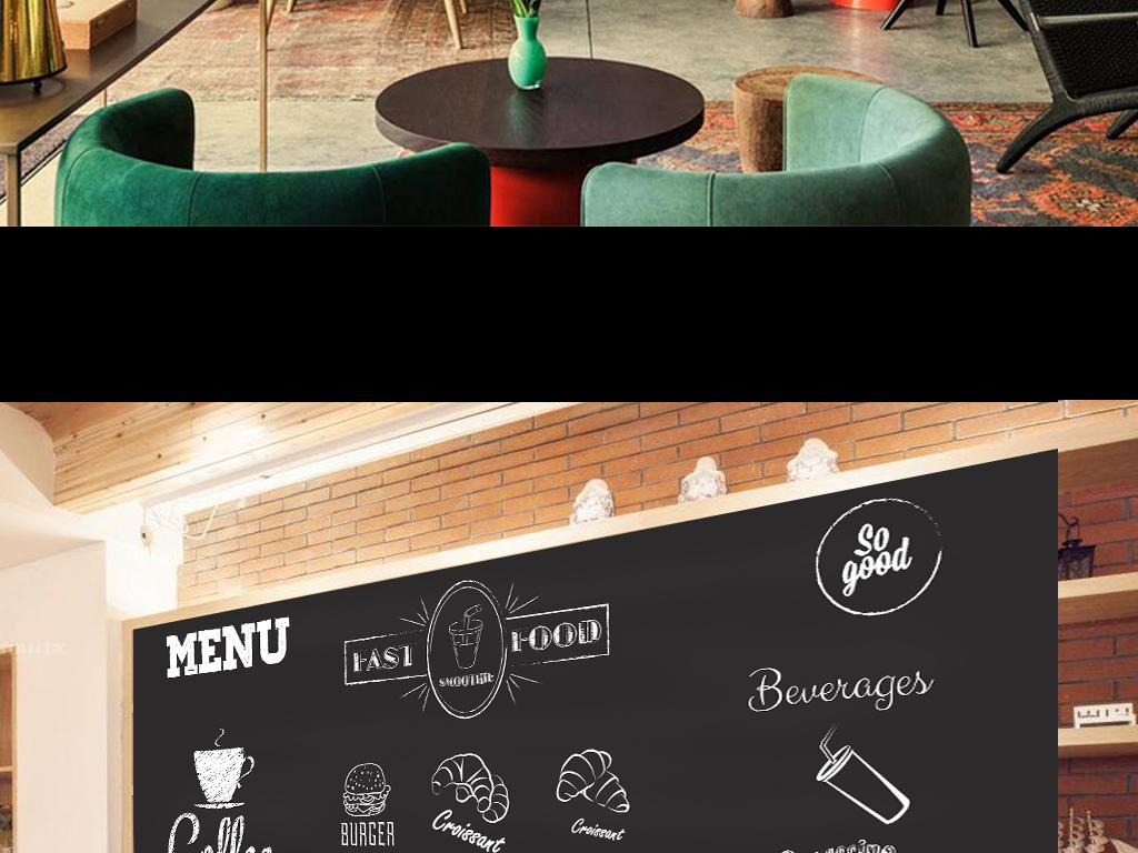黑板咖啡快餐