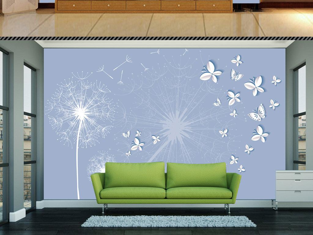 电视背景墙 现代简约电视背景墙 > 蝴蝶蒲公英壁画背景墙  素材图片图片
