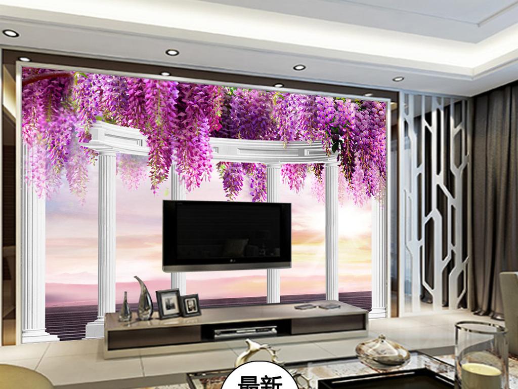 现代唯美紫藤花北欧风格电视背景墙