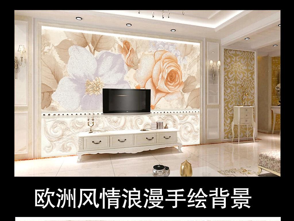 背景墙|装饰画 电视背景墙 欧式电视背景墙 > 欧式花纹手绘玫瑰背景墙