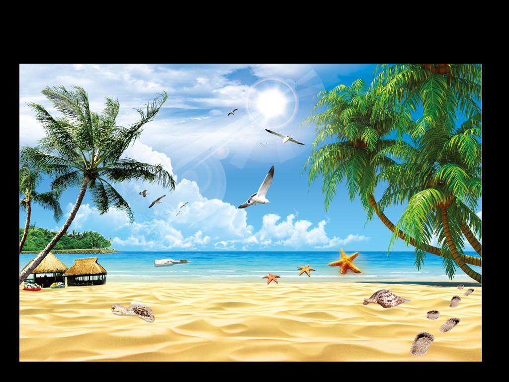 3d海景蓝天白云沙滩椰树