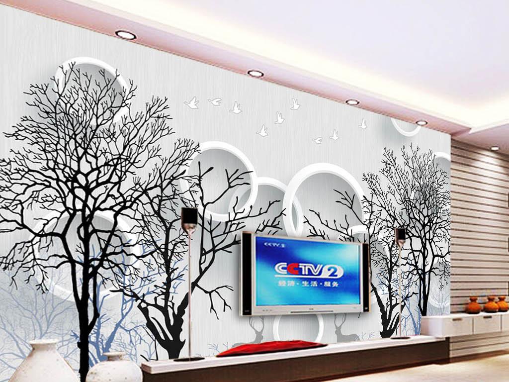 我图网提供精品流行树木小鸟3D圆圈电视背景墙素材下载,作品模板源文件可以编辑替换,设计作品简介: 树木小鸟3D圆圈电视背景墙 位图, RGB格式高清大图,使用软件为 Photoshop 7.0(.psd)