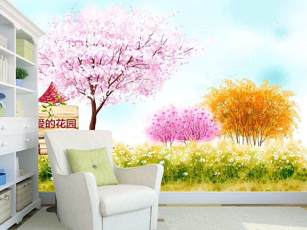 psd)花园素材卡通手绘樱花田园树木素材郊外风景电视背景墙背景墙壁画