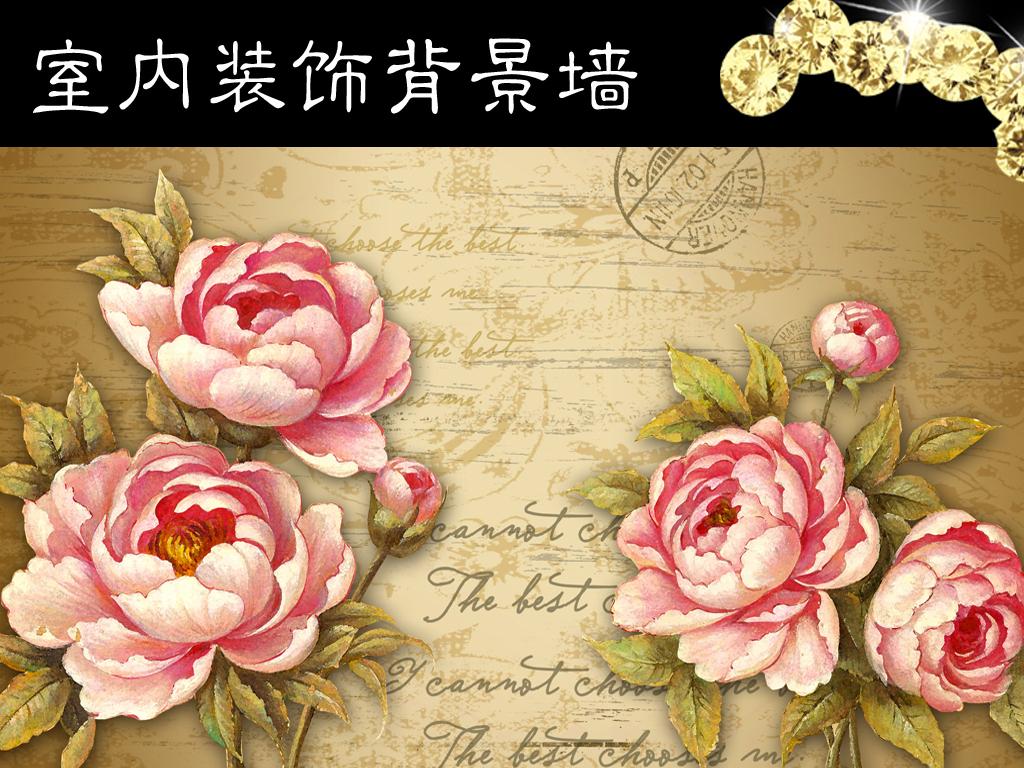 水彩玫瑰                                  水彩花卉复古欧式手绘