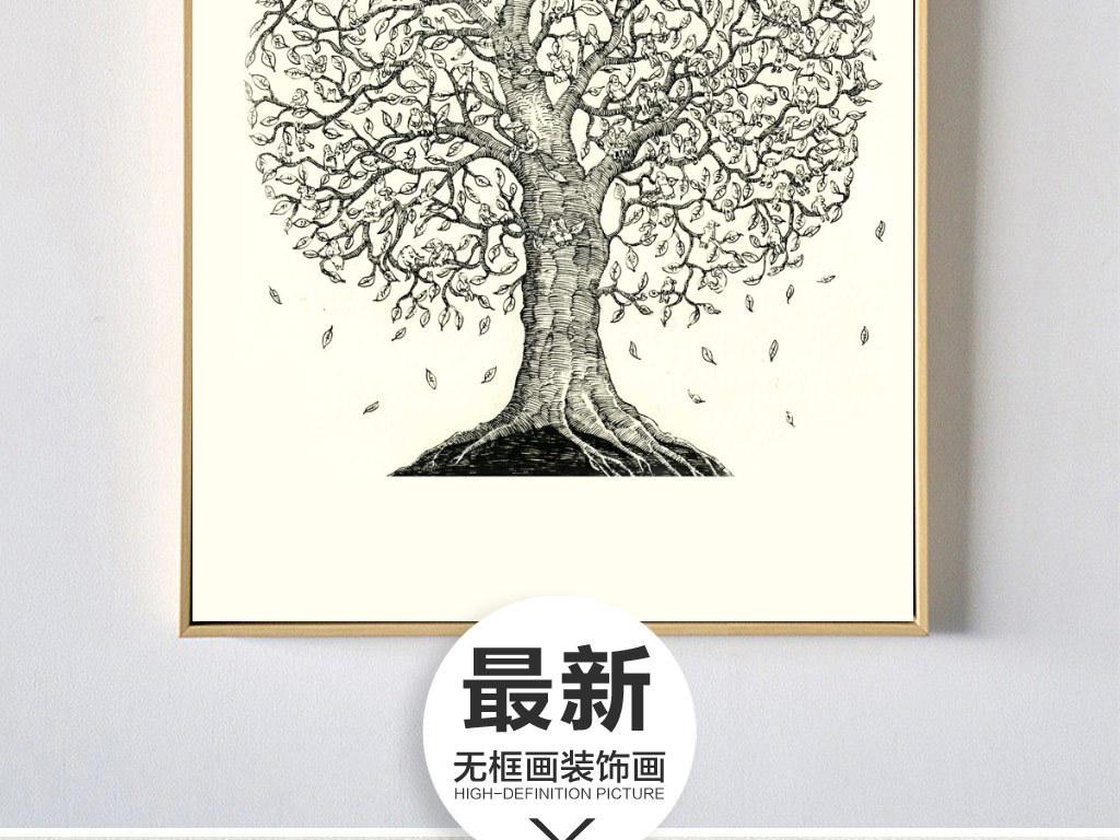 手绘黑白大树无框画