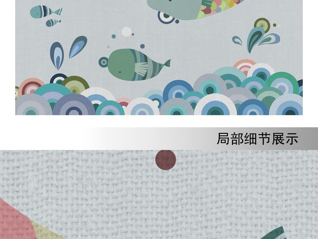 小清新现代简约手绘浪花鲸鱼电视背景墙