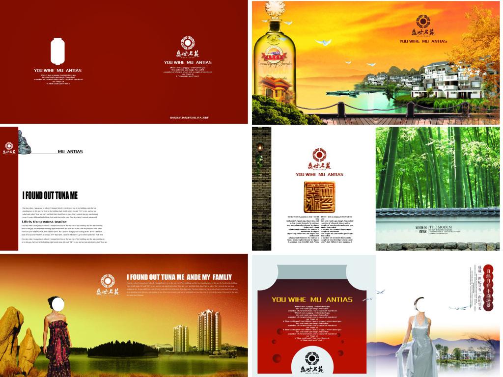 产品画册排版人物画册排版政府画册排版水墨画册排版a4画册排版设计欣图片