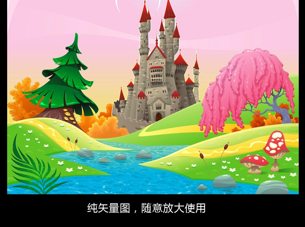 卡通城堡儿童房背景墙设计模板