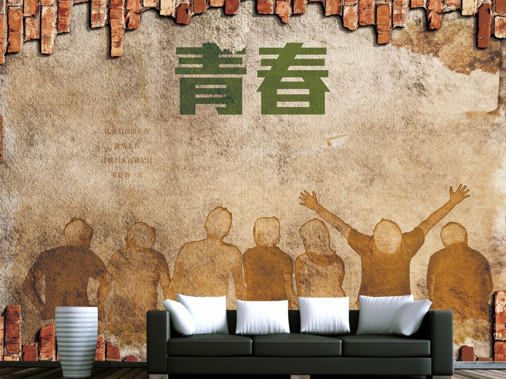 手绘致青春怀旧主题餐厅壁画背景墙壁画