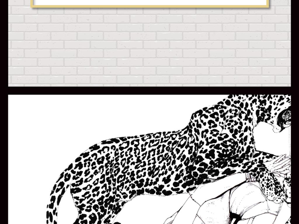 手绘水彩豹子与美女