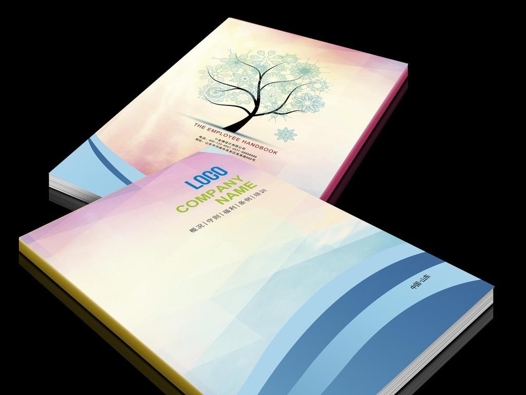 招商手册vi手册产品手册vi手册封面设计员工手册成长手册幼儿园手册