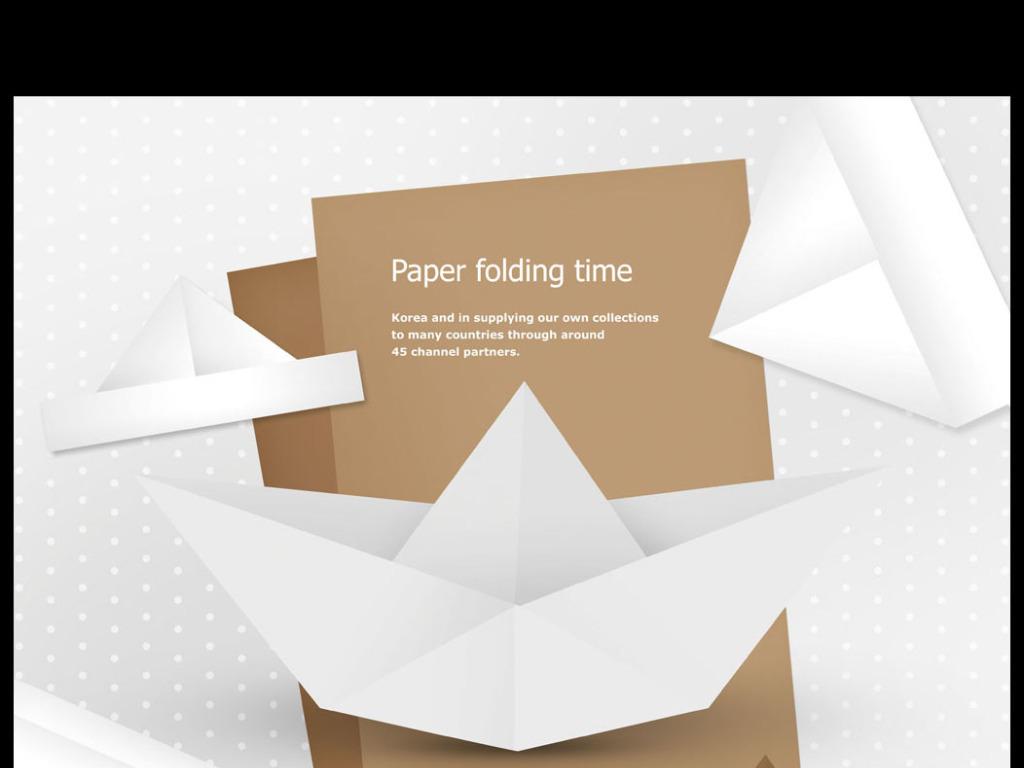 矢量纸飞机纸飞机模型纸飞机画纸飞机特效纸飞机ppt