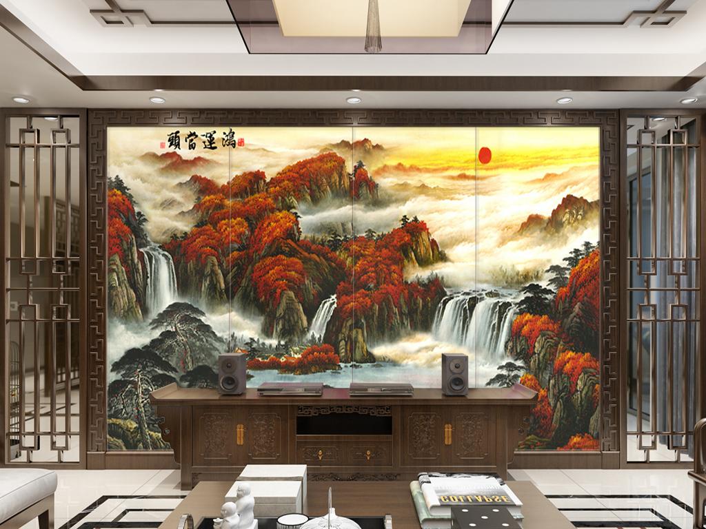 当头山水画大型招财风水壁画背景墙图片设计素材 高清模板下载 332.图片