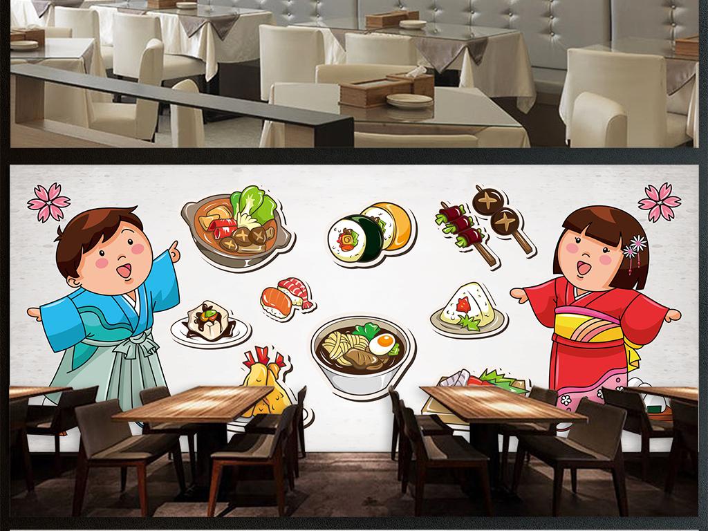 卡通手绘日式美食餐厅背景墙