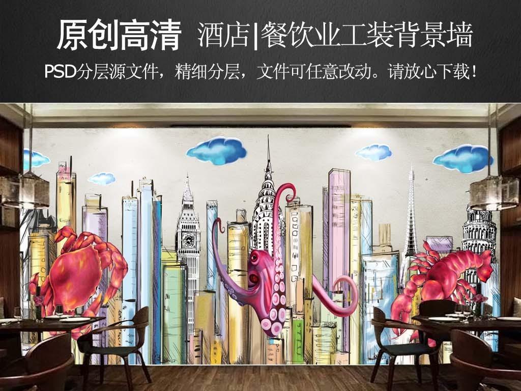 大型手绘高清海鲜包围城市餐厅工装背景墙素材下载