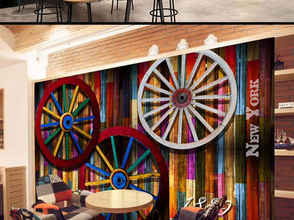 复古彩色木板车轮背景墙