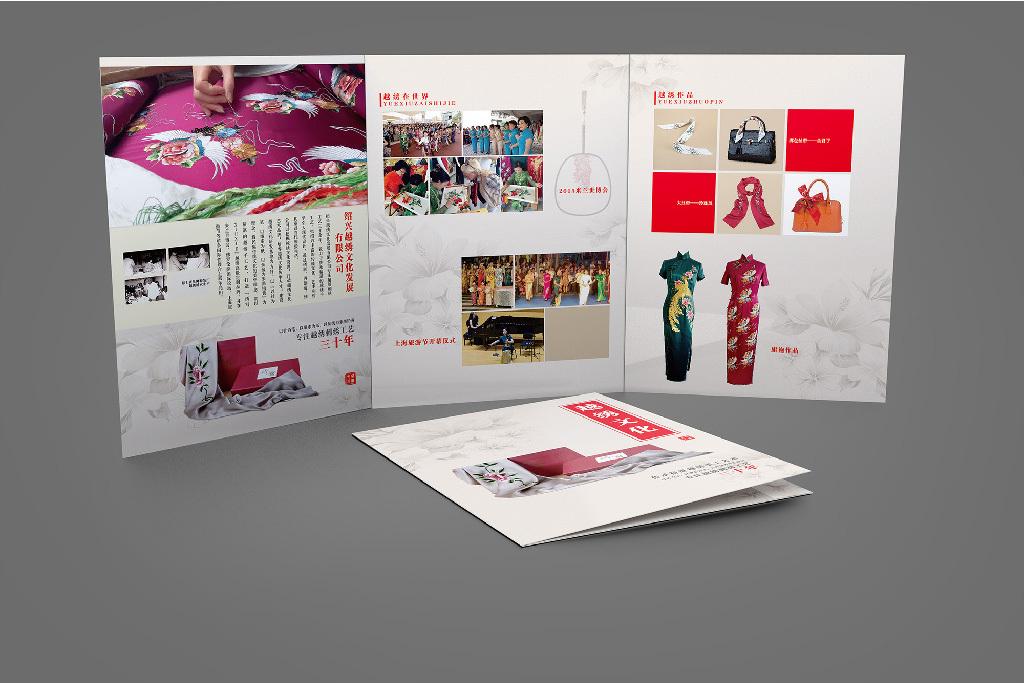 平面|广告设计 宣传单 折页设计|模板 > 旗袍艺术美术三折页画册海报