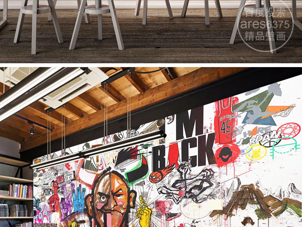 欧式复古怀旧现代手绘乔丹涂鸦墙壁背景墙壁