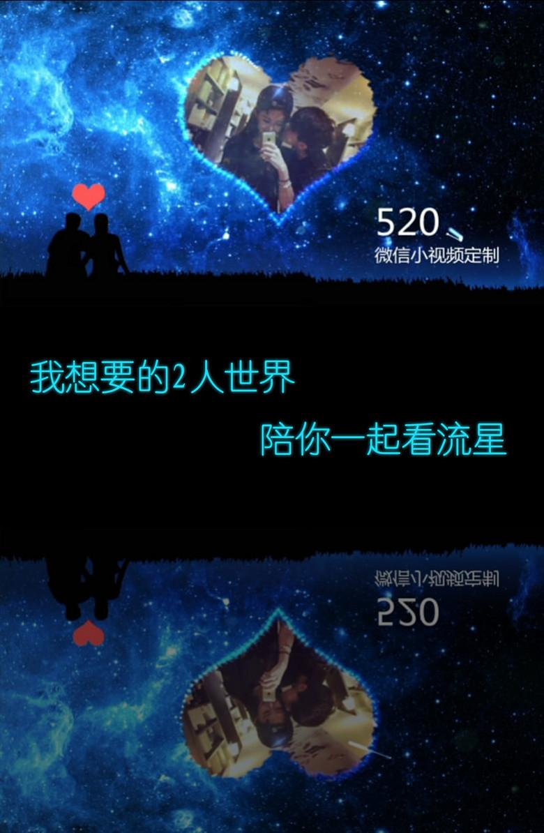 浪漫情侣表白求婚短视频ae模板