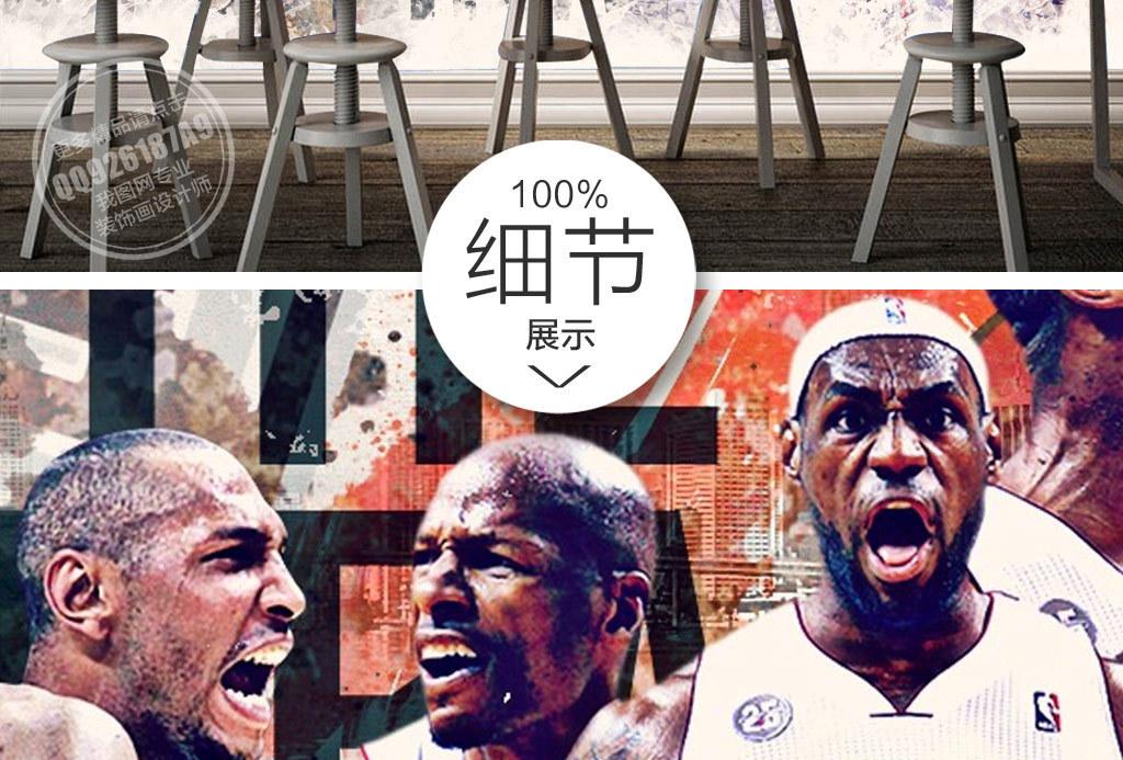 创意篮球明星背景墙装饰画图片