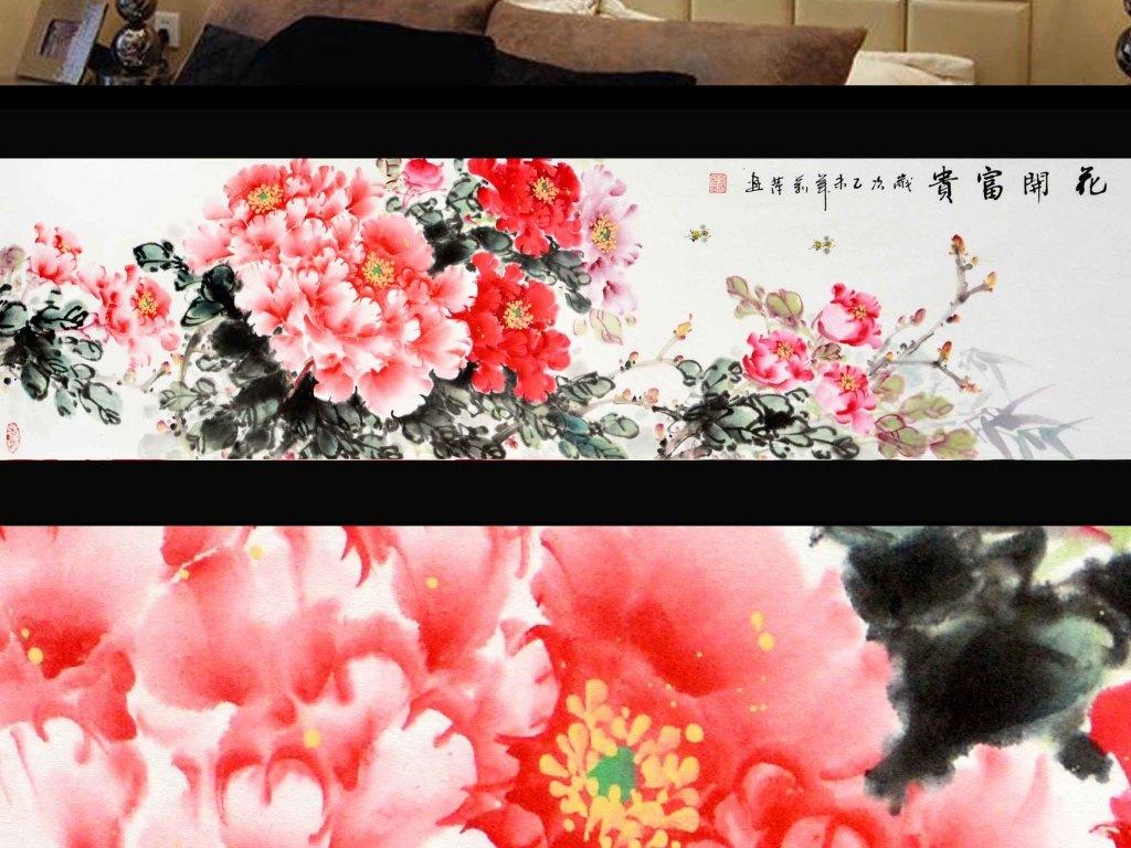 壁画 手绘壁画 > 新中式现代水墨富贵牡丹花开红艳艳床头画