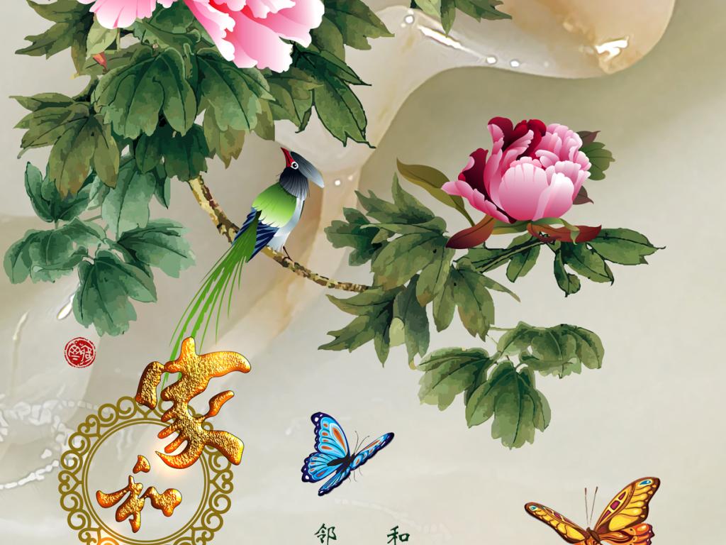 玉雕牡丹花荷花鸟玄关背景墙效果图(图片编号:)_玉雕