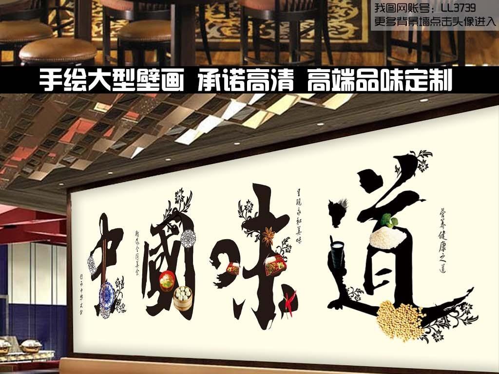 传统美食面馆手绘