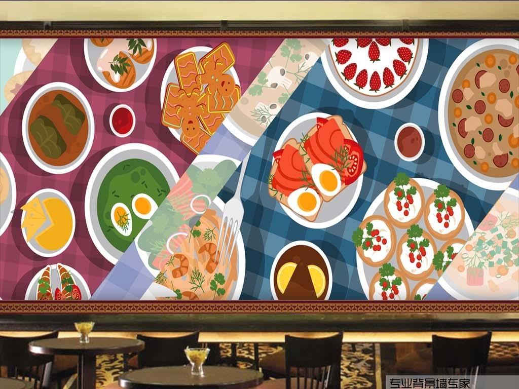 彩色美食餐厅饭店手绘装饰背景墙