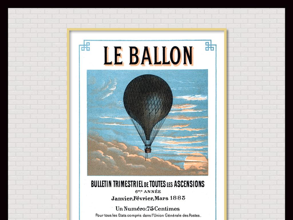 线描热气球风景插画