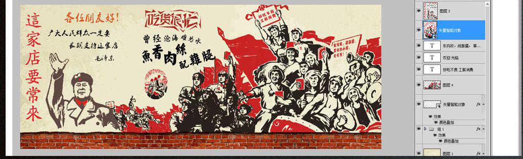 背景墙                                 壁画手绘