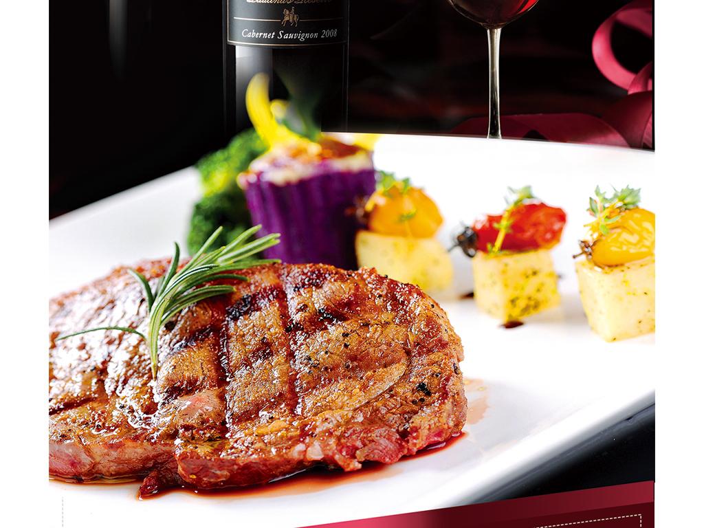 红酒牛排西餐宣传海报展架设计