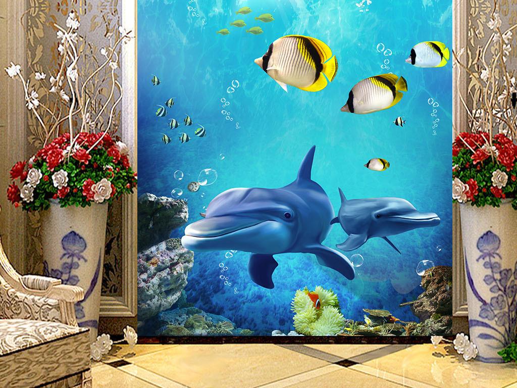 3d立体海底世界玄关背景墙壁画