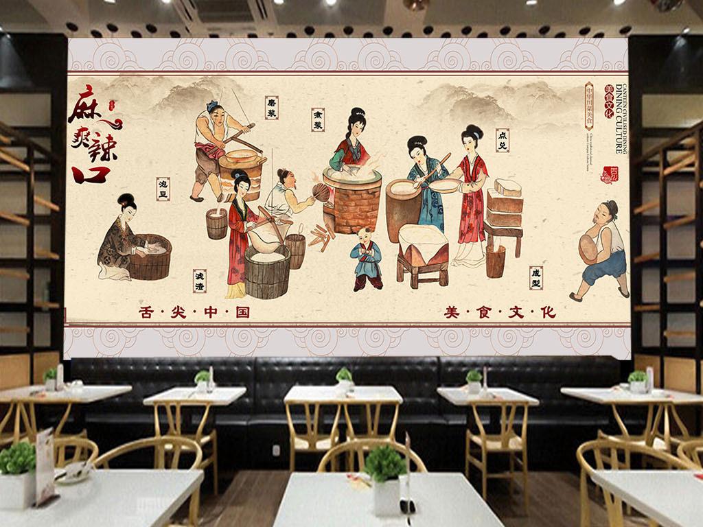 psd原创高清手绘川菜美食文化壁画背景墙