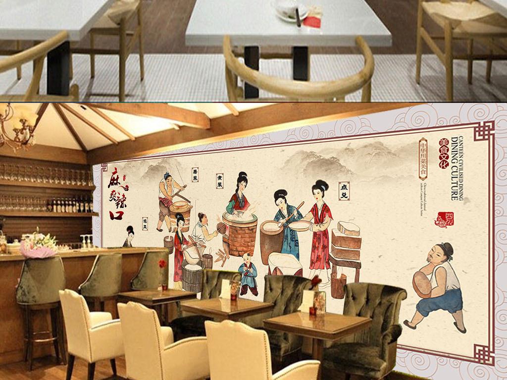 壁纸手绘人物涮火锅重庆老火锅面馆中式中式餐厅