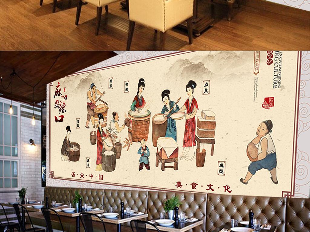 壁纸手绘人物涮火锅重庆老火锅面馆中式中式餐厅古代人物传统美食